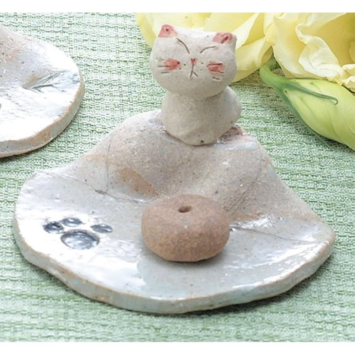 取り囲む崩壊真実に香皿 ほっこり ネコ 香皿 [H4cm] プレゼント ギフト 和食器 かわいい インテリア