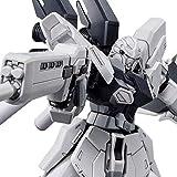 HG 1/144 シナンジュ・スタイン(ユニコーンVer.) プラモデル(ホビーオンラインショップ限定)