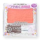 CANMAKE Powder Cheeks [PW25] Sugar Orange