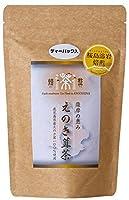 オキス えのき茸茶 20包 6248
