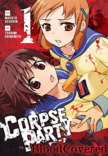 Corpse Party: Blood Covered Vol. 1 (English Edition)