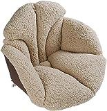 Mirui Silla Multifuncional del cojín de la Ayuda de la Cintura del Respaldo Felpa Respaldo Alto Silla cálido colchón Amortiguador del Asiento Comfort Desk