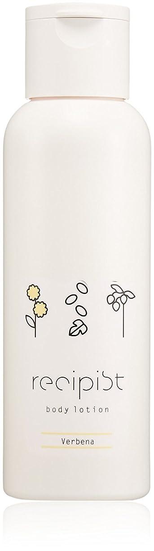 まどろみのある水分影響を受けやすいですレシピスト しっかりうるおうボディーローション ヴァーベナの香り 200mL