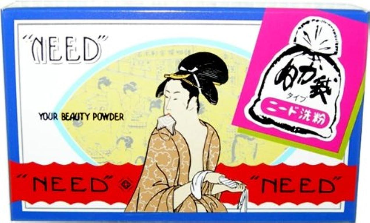 ウェイトレス鮮やかな祭りニード 布袋入 洗粉 81g(27g×3袋)