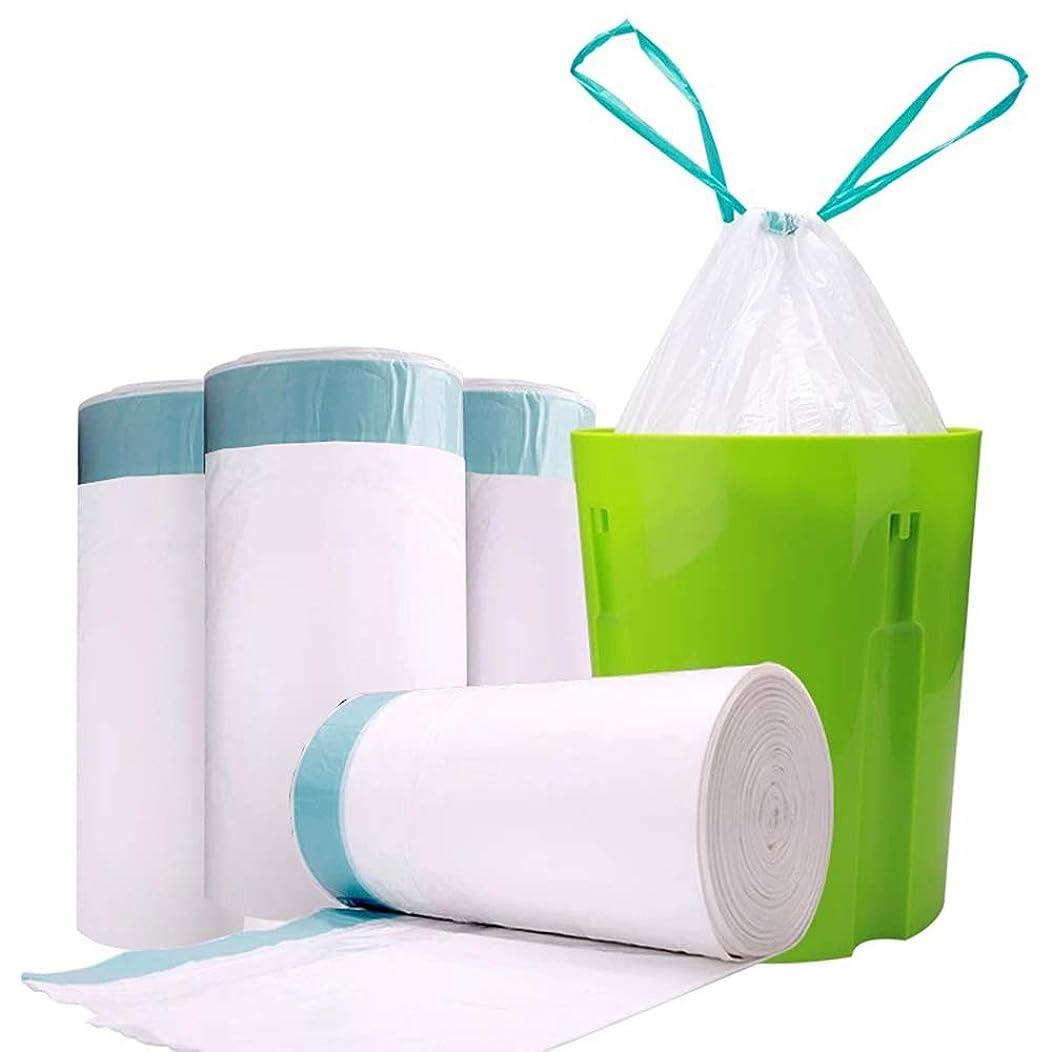 災害肌寒い頻繁にゴミ袋 レジ袋 防臭袋 収納袋 ホワイト 50×55cm 厚さ0.016mm 開けやすく 取り出 業務用 家庭用 60枚セット (20L)