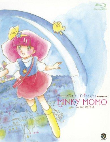 魔法のプリンセス ミンキーモモ Blu-ray Disc BOX 3