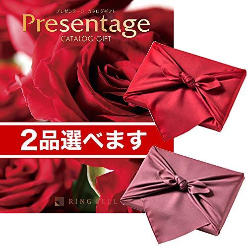CONCENT 【風呂敷包み】 (2品選べる) リンベル Presentage(プレゼンテージ)カタログギフト ORCHESTER〔オルケスター〕