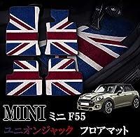 BMW MINI ミニ ミニクーパー F55 室内 フロアマット カーペット ジュータン ユニオンジャックデザイン 右ハンドル ナイロン製 1台分セット