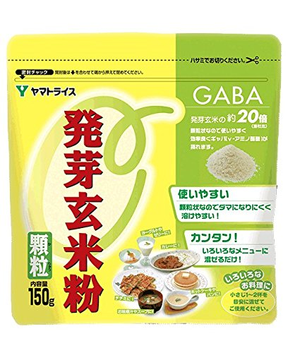 発芽玄米粉 900g (150g×6袋)
