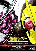 仮面ライダー令和ザ・ファーストジェネレーション宣伝ポスターB2サイズ