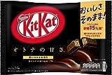 ネスレ日本 キットカット ミニ オトナの甘さ 14枚