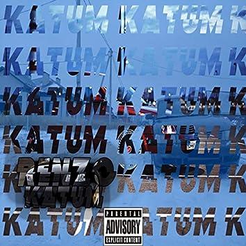 Катим