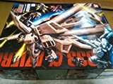 Gundam Collection NZ333 Alpha Azieru Gundam Model...