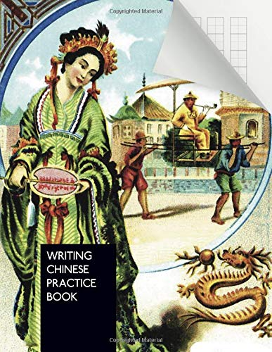 Writing Chinese Practice Book: 110 Pages | Cream Paper | Chinese Character Practice Book | 10x20 Cells per Page | Large Letter Format (8.5