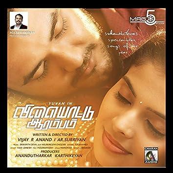 Villayattu Aarambam (Original Motion Picture Soundtrack)