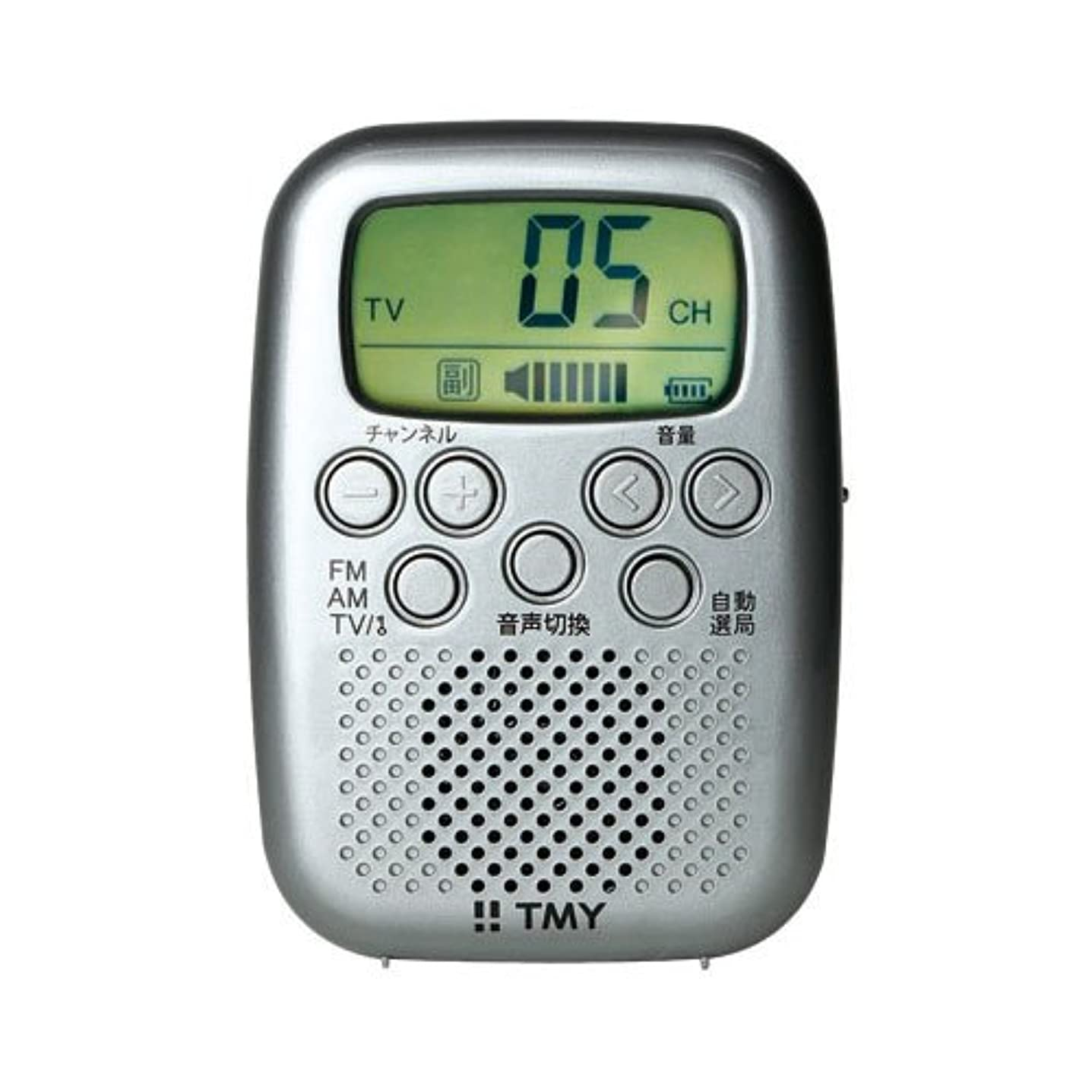段階発音物理的にTMY オンエアー ワンセグラジオ シルバー ORD-01SL