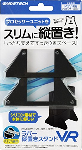 GAMETECH PlayStationVR Vertical Stand for Processor unit