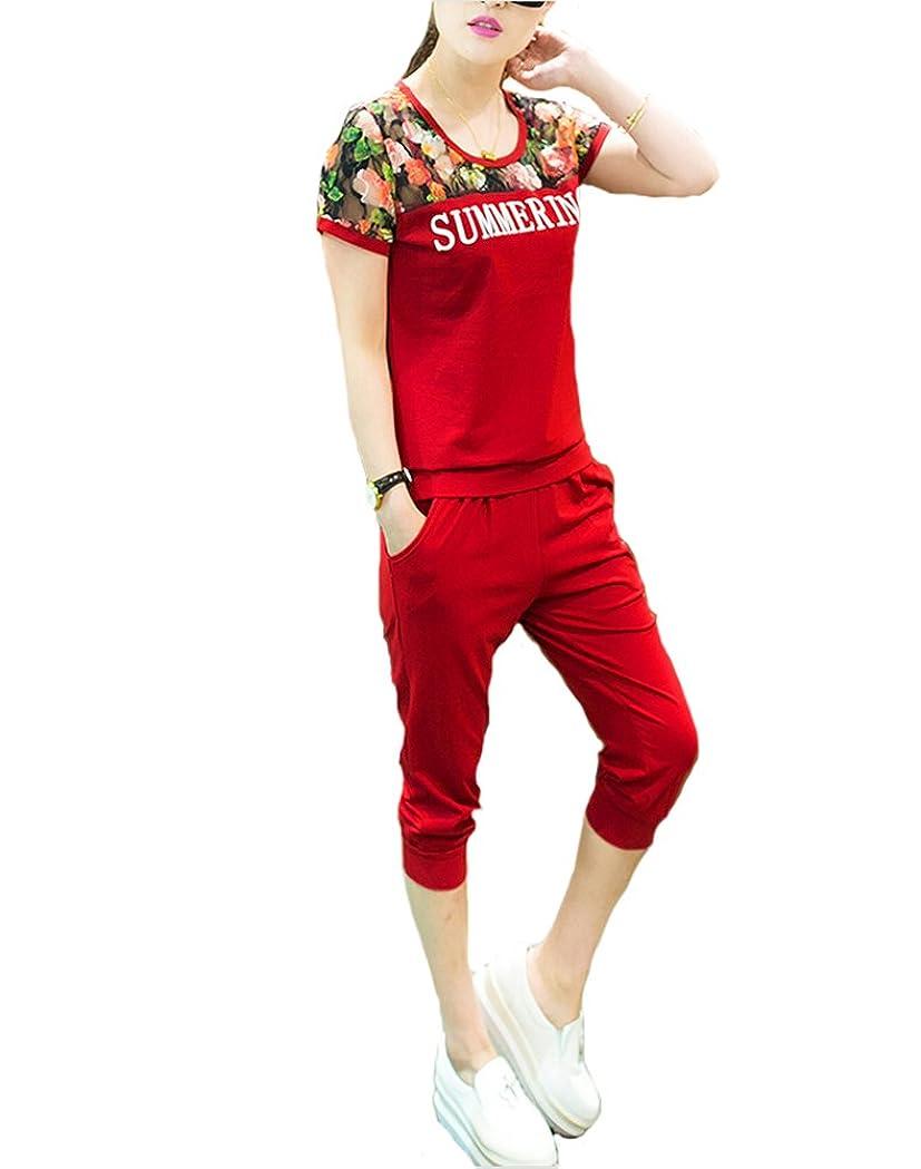 可動式嫌悪ハブスウェット ジャージ レディース セットジャージ 半袖 運動着 夏 花柄 プリント スリム 上下 セット パンツ トレーニング スウェット セットアップ