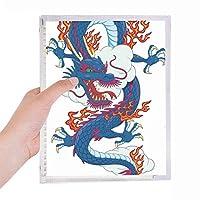 中国のドラゴンの雲パターン 硬質プラスチックルーズリーフノートノート
