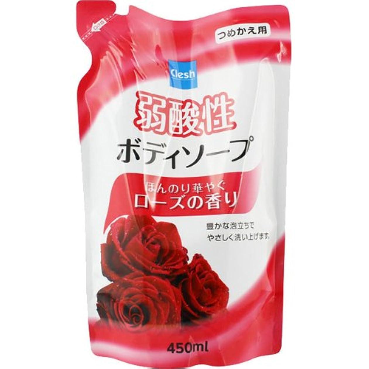 ファイター深く交通Clesh(クレシュ) 弱酸性ボディソープ ローズの香り つめかえ用 450ml