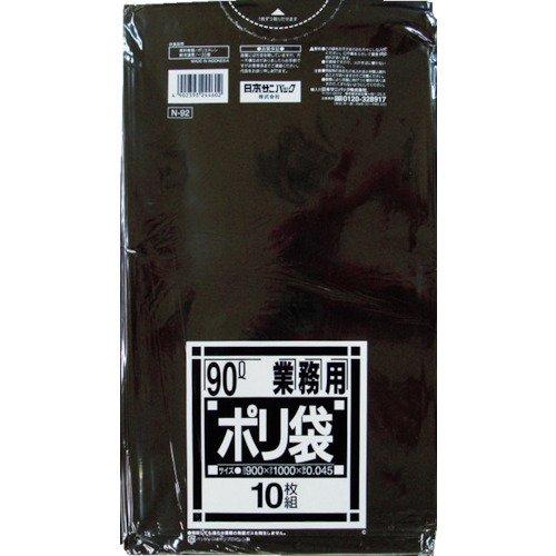 N-92ゴミ袋黒10枚