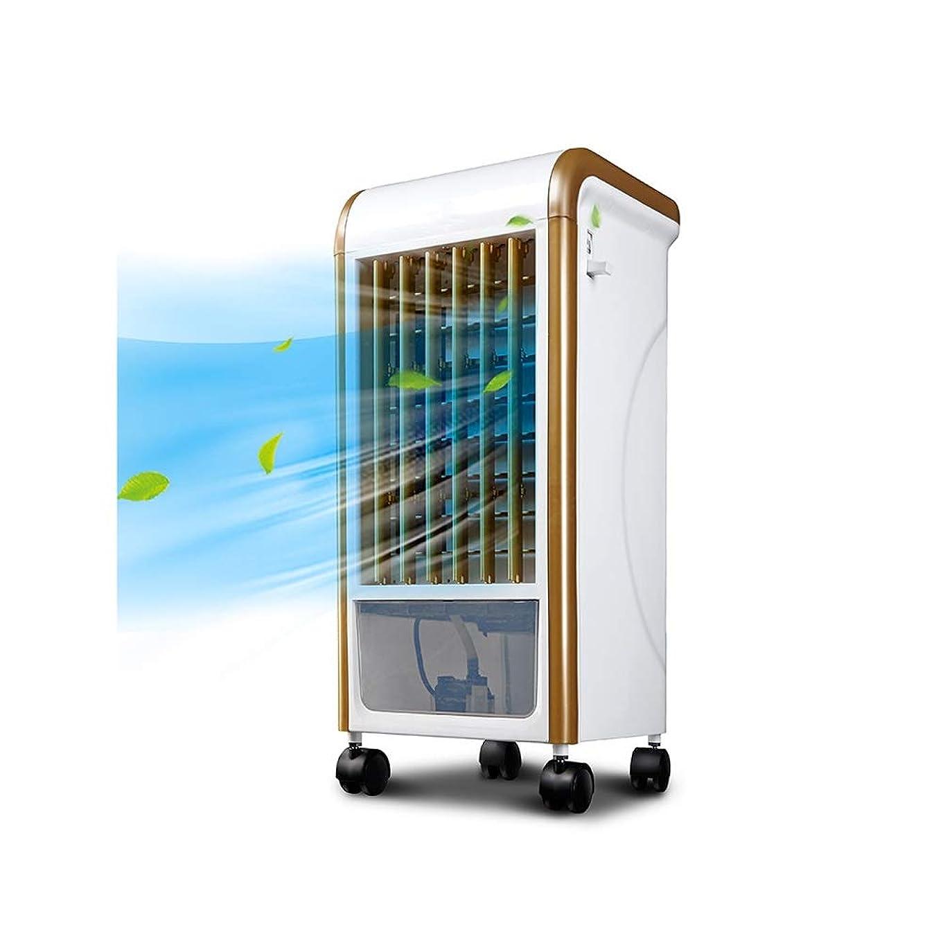 に対処する仮説軽蔑LPD-冷風機 エアコンポータブル蒸発塔ファンエアクーラーモバイルエアコン大型水槽暖かくてクール