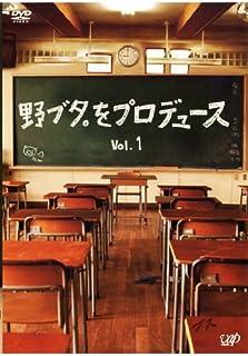 野ブタ。をプロデュース [レンタル落ち] (全4巻) [マーケットプレイス DVDセット商品]