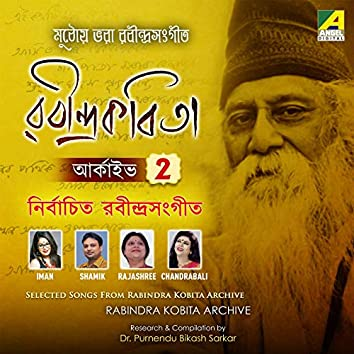 Rabindra Songs Archive Vol 2