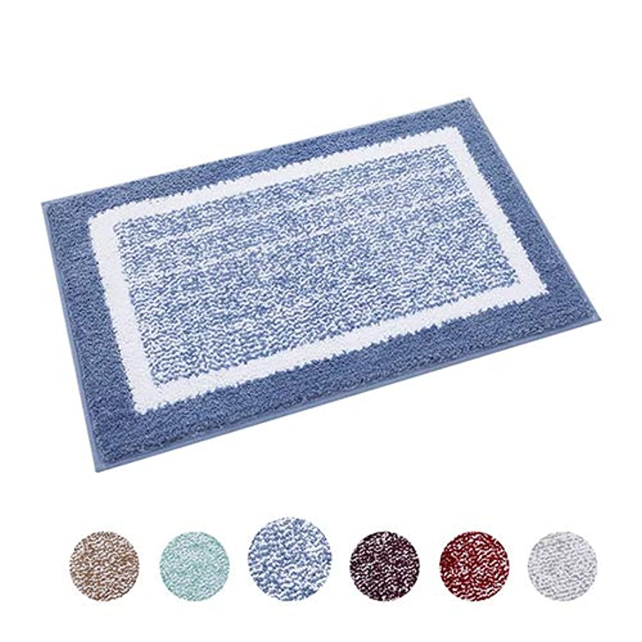 Bathroom Rug Mat, Ultra Soft and Water Absorbent Bath Rug, Shower Mats, Machine Wash/Dry, for Tub, Shower, and Bath Room(20