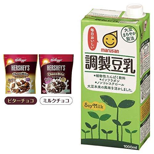 【セット買い】ケロッグ ハーシーチョコビッツ 2種アソートセット  + マルサン 調製豆乳 1L×6本