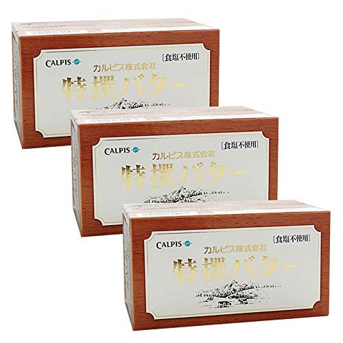 【まとめ買い/3個セット】バター カルピス(株)特撰バター 食塩不使用 450g×3