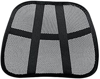 Omni Extra Comfortable Adjustable Breathable Cool Black Mesh Lumbar Back Support Fit All Types Office Chair Car Seat