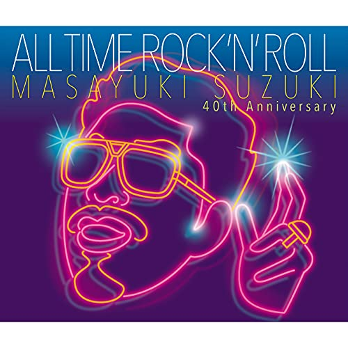 [album]ALL TIME ROCK 'N' ROLL – 鈴木雅之[FLAC + MP3]