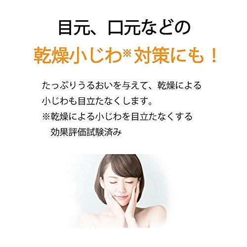 【医薬部外品】ヘパソフト薬用顔の乾燥改善オールインワン(化粧水乳液美容液)ローションリキッド単品100グラム(x1)