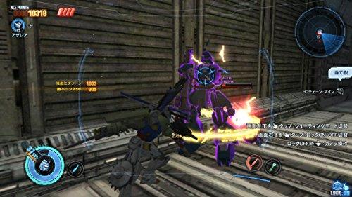 ガンダムブレイカー3-PSVita