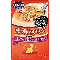 コンボ キャット 海の味わいスープ おいしい減塩 まぐろとかにかまとしらす添え 40G × 5個セット