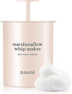 NOONI Marshmallow Whip Maker # صورتی صورتی