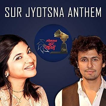 Sur Jyotsna (Anthem)