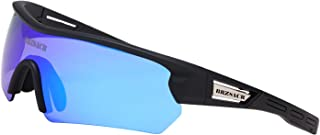 Cycling Sunglasses Polarized bicycle glasses goggles 5 interchangeable lens