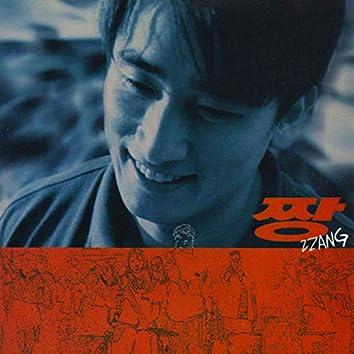ZZANG (Original Movie Soundtrack)