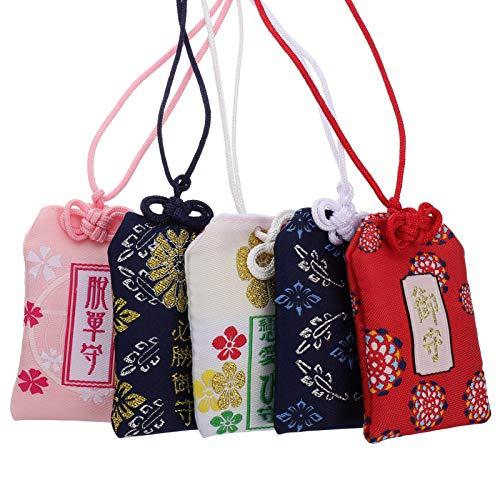 LIOOBO 5Pcs Bolsa de La Fortuna Japonesa Sutekina Omamori Charms Amuleto de Buena Suerte Japonés para El Éxito de La Salud Educación Amor Seguridad (Estilo Aleatorio)