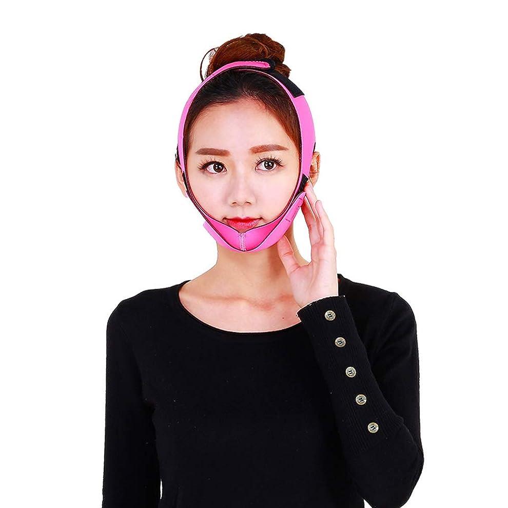 マスタード一人で予想する顔の持ち上がる痩身ベルト - 薄い顔包帯二重あごのデバイス無料の顔のマッサージ整形マスクが顔と首を締めます