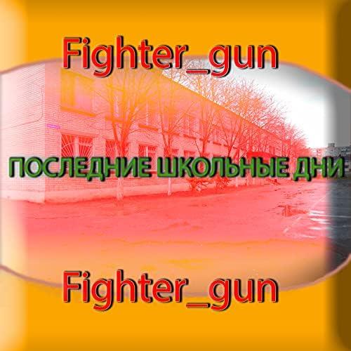 Fighter_gun