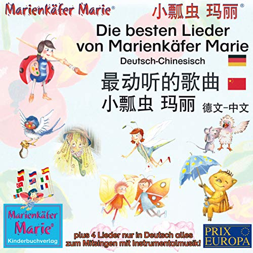 Die besten Kinderlieder von Marienkäfer Marie und ihren Freunden. Deutsch-Chinesisch. 最动听的歌曲, 小瓢虫 玛丽, 德文-中 audiobook cover art