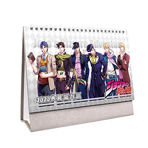 SosoJustgo2 Anime Desk Calendar Pad 2020, Monthly Design Standing Up Desktop Easel Calendar Organizer Flip Daily Scheduler Office Home Gift(JoJo's Bizarre Adventure 01)