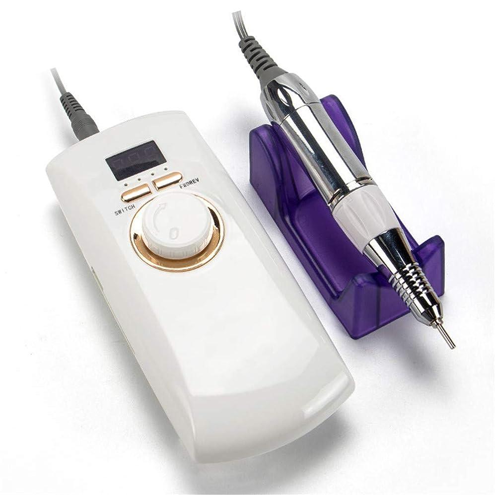 マニキュアツールポータブルネイルポリッシュマシン30000 rpm充電式電気機械ペディキュアアクリル電気ネイルアートドリル機