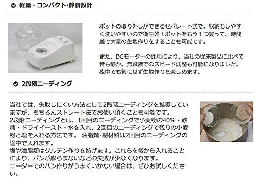 日本ニーダー『家庭用パンニーダー(PK660D)』