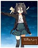 恋と選挙とチョコレート 4(完全生産限定版)[ANZB-6567/8][DVD]