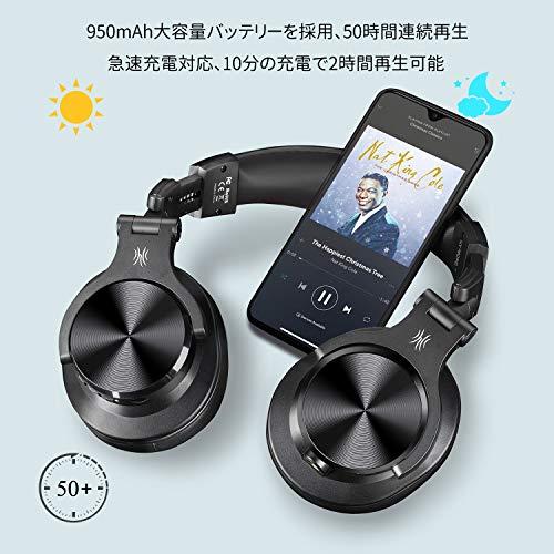 OneOdioFuSionA7ヘッドホンBluetooth5.0AAC対応50時間再生マイク付きDJ用/音楽鑑賞/楽器練習/モニタニング/音源ミックス密閉型黒