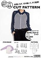 ハンドメイドカンパニー CUT PATTERN ラグランスリーブシャツ LLサイズ (型紙・パターン) SS041-LL